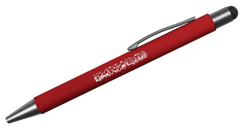 Plastic Pens with UAE National Day Logo - Red